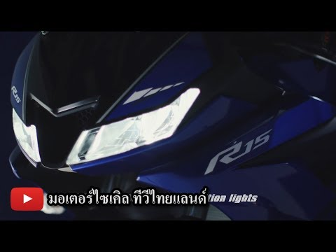 YZF-R15 USD ซีลรั่ว ? KR150 USD 20 ปีก่อนรั่วง่าย (1 มิ.ย.61) motircycle tv thailand