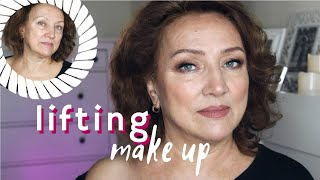 anti age make up лифтинг макияж