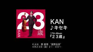 KAN - キセキ