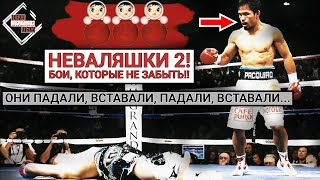 Tumblers 2! We need such a box! 10 falls in 4 rounds - young Manny Pacquiao/Eng&Esp subs