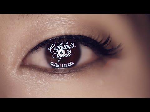 Keishi Tanaka / Crybaby's Girl - 2014.11.19 on sale (ハンカチ+CD)
