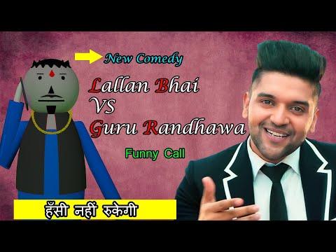 make joke of-Lallan Bhai VS Guru Randhawa Funny Call Comedy Video