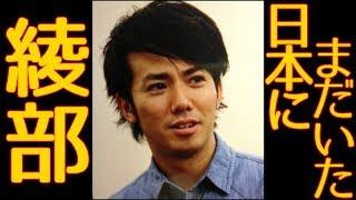日本で見つけてもそっとしておいてください みなさんが気になる芸能ニュ...