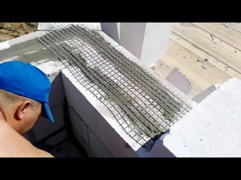 армирование газобетонных блоков сеткой