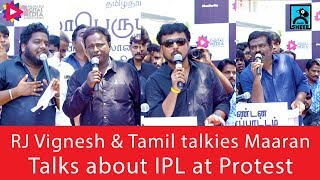 """IPL is our basic needs"" - RJ Vigneshkanth 