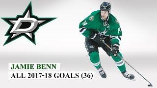 Jamie Benn (#14) All 36 Goals of the 2017-18 NHL Season