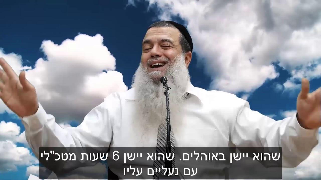 הרב יגאל כהן - ה' נתן ה' יחזיר HD {כתוביות} - מדהים!