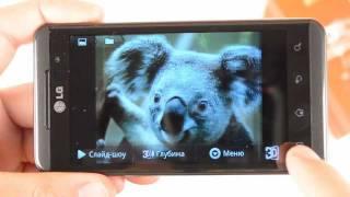 Обзор телефона LG Optimus 3D  от Video-shoper.ru(Следите за новыми видеообзорами и подписывайтесь на наш канал acer1951. Закажите LG Optimus 3D по телефону +74956486808..., 2011-09-19T15:39:25.000Z)