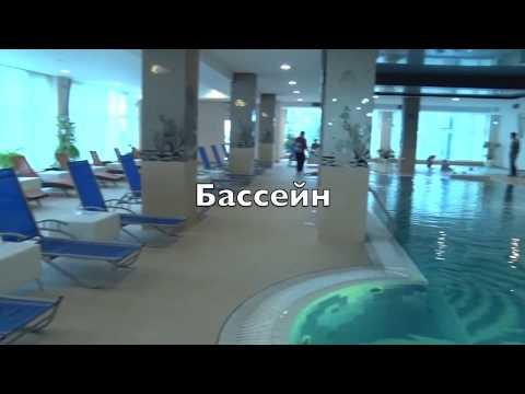 Аквамарин - лучший спа отель Крыма