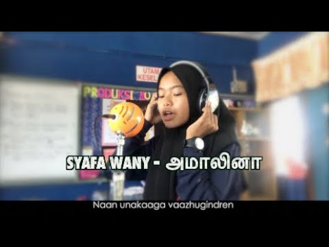 Syafa Wany - Amalina அமாலினா Tamil Version (Santesh)