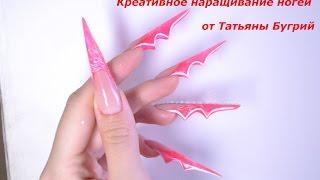 Наращивание ногтей Креативный Стилет/ Супер Длинные ногти
