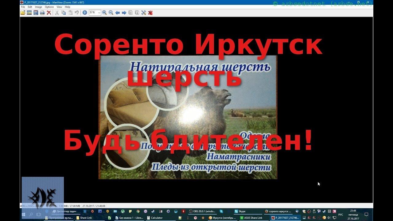 Дрифт битва Иркутск 2013 - YouTube