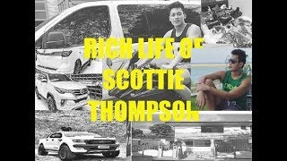 RICH LIFE OF SCOTTIE THOMPSON at his young age