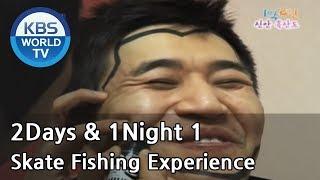 2 Days and 1 Night Season 1 | 1박 2일 시즌 1 - Skate Fishing Experience