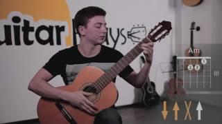 Как правильно играется бой Четверка и какие его варианты существуют | Уроки гитары в Москве