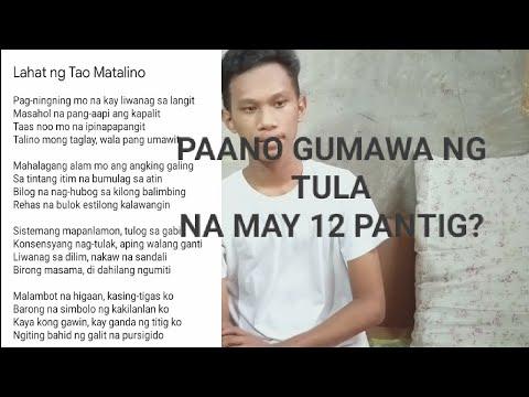 Paano Gumawa Ng Tula Na May 12 Pantig