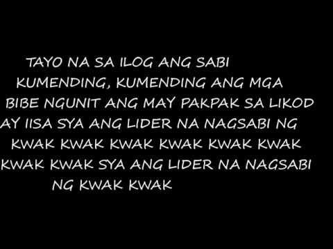 May tatlong bibe (music lyrics)