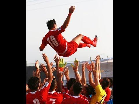 National football player Anil Gurung's farewell speech