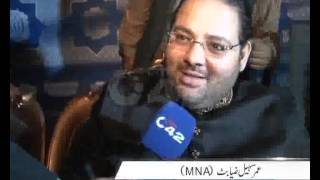 MNA Omer Sohail Zia Butt Marriage Ceremony Pkg By Umer Aslam City42