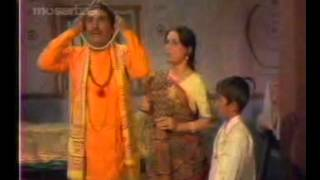 Amar Devidas (1981) - Part 05