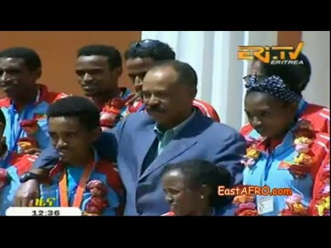President Isaias Welcomes Eritrean Beijing Athletes 2015