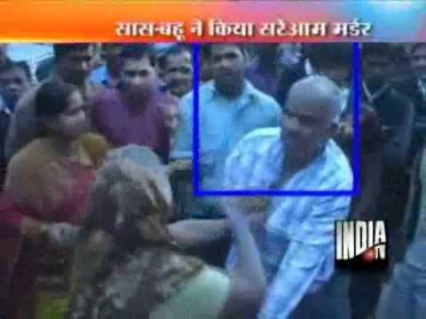 Revenge Murders, Two Women Beat A Patwari To Death In Ujjain Court Premises