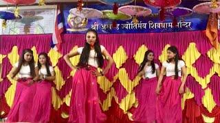 Malai ghagar ra choli. Dance by Julie .jyoti ,sita, heera, keema