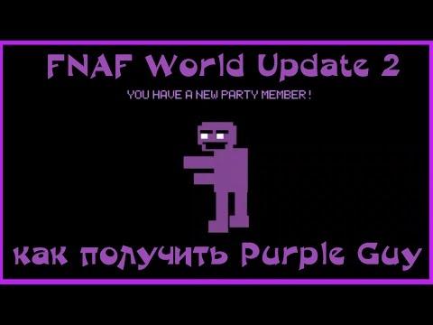 FNaF World v124 Update 2 полная версия