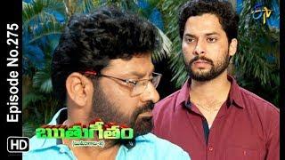 Ruthugeetham (Ruthuragalu-2) | 20th August 2018 | Full Episode No 275 | ETV Telugu