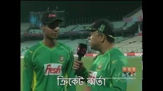Analysis of Mystery cutter ball of mustafiz by star sports