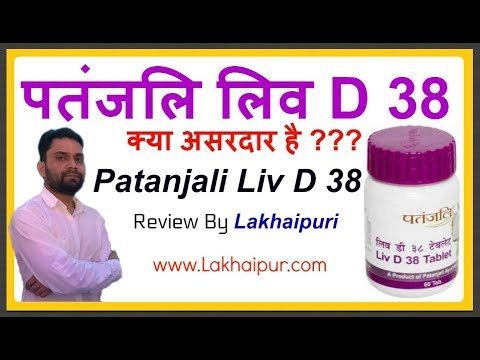 Herbal Remedy for Fatty Liver Jaundice Hepatitis and Liver Disease