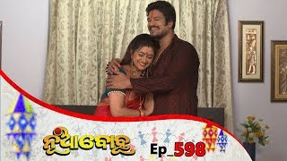 Nua Bohu | Full Ep 598 | 17th June 2019 | Odia Serial - TarangTV