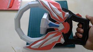 Making of Orb Ring Papercraft/ウルトラマンオーブ - オーブリング