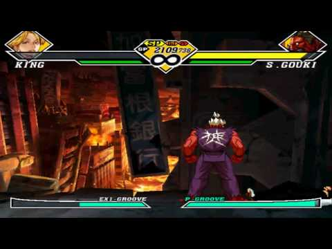 Capcom Vs. SNK 2 - King-Nakoruru-Yuri Playthrough 3/3 from YouTube · Duration:  3 minutes 33 seconds