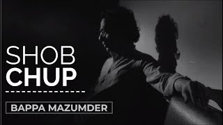Shob Chup   Bappa Mazumder   Official Music Video
