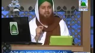 Madina Yaad Aya Hein   Asad Attari Almadani