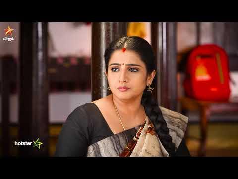#PandianStores #VijayTV #VijayTelevision #Sathyamoorthy #jeeva #Kathir #Kannan #Dhanalakshmi #StarVijayTV #StarVijay #TamilTV  பாண்டியன் ஸ்டோர்ஸ்! | திங்கள் - வெள்ளி வரை இரவு 8 மணிக்கு உங்கள் விஜயில்..   Click here https://www.hotstar.com/tv/pandian-stores/s-1683 to watch the show Hotstar