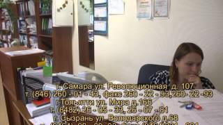 Обучение по охране труда в Самаре, Тольятти и Сызрани(, 2014-07-09T13:02:55.000Z)