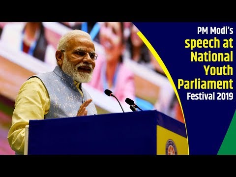 PM Modi's speech at National Youth Parliament Festival 2019