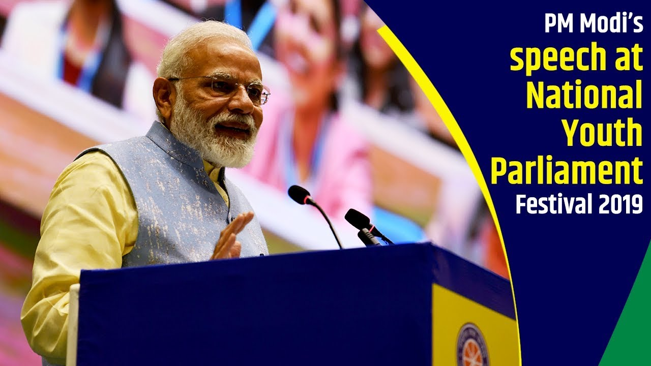 PM confers National Youth Parliament Festival 2019 Awards