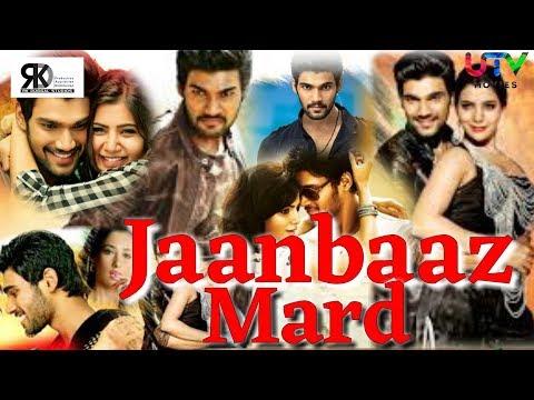 Jaanbaaz Mard (Alludu Seenu) Hindi Dubbed Full Movie 2019 | Exclusive Update | Bellamkonda Sreenivas