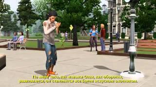 The Sims 3 Сверхъестественное: новые подробности