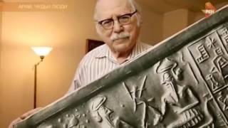 Запретная археология КТО ЭТИ ЛЮДИ ЧЬИ ОНИ ПОТОМКИ 2016 HD ДОКУМЕНТАЛЬНЫЕ ФИЛЬМЫ