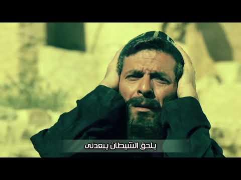 Exclusive | ترنيمة : يسوع طول عمره بينادى - كورال القطيع الصغير