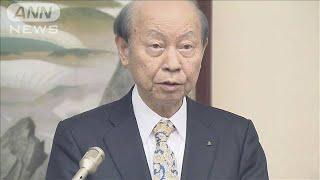 富山県で初めての新型コロナ感染確認 20代女性(20/03/30)