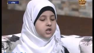 فيديو - نور ابو الليل... اصغر حافظة للقرآن في الاردن