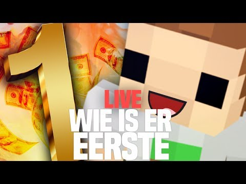 WIE IS ER EERSTE!! MINETOPIA & COLLECTORSCRAFT LIVE!