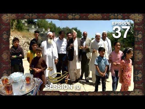چای خانه - فصل ۱۰ - قسمت ۳۷ / Chai Khana - Season 10 - Episode 37