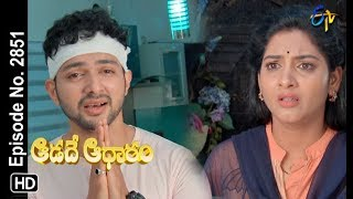 Aadade Aadharam | 4th  September 2018 | Full Episode No 2851 | ETV Telugu