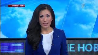 Главные новости. Выпуск от 05.11.2017